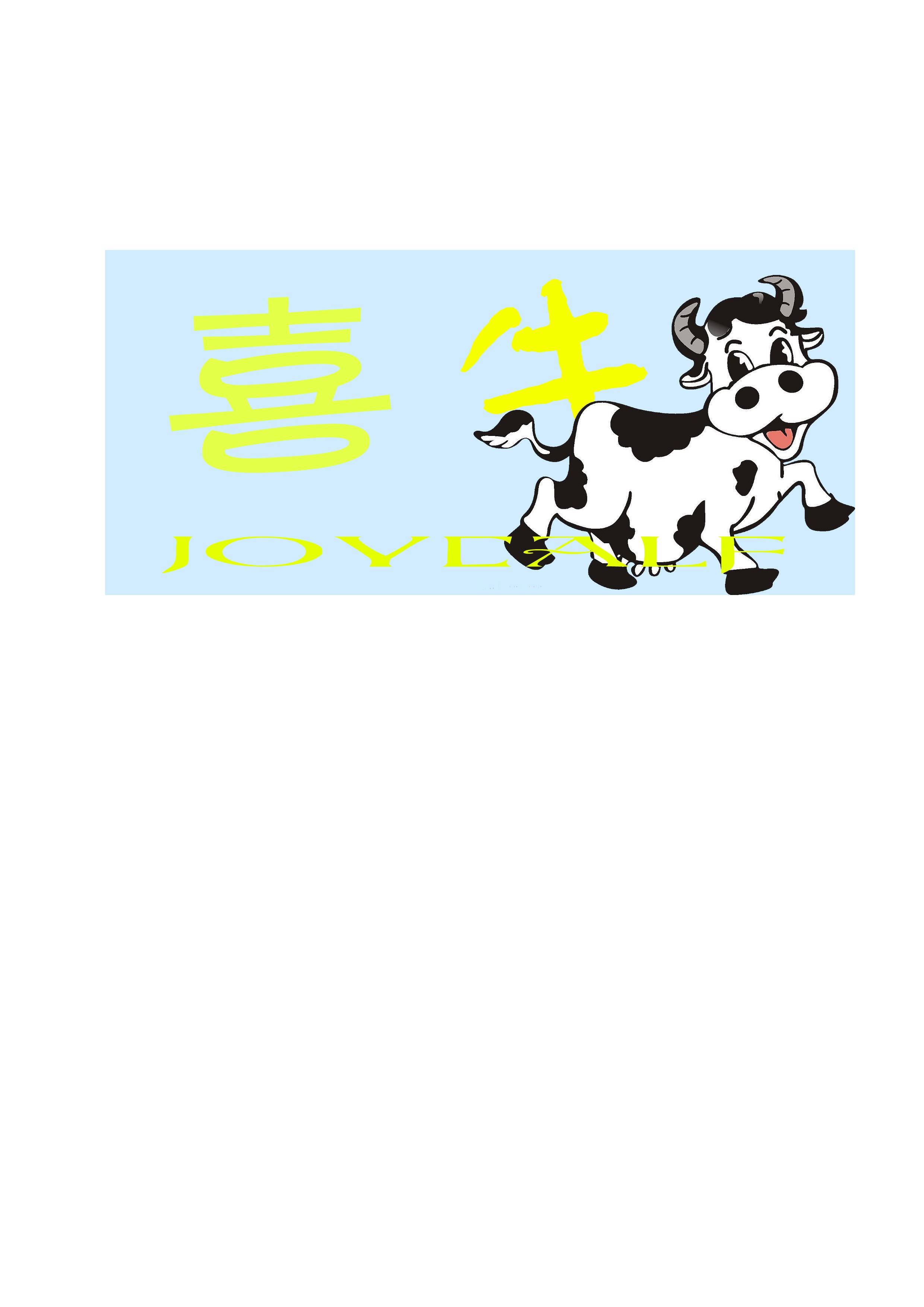 童装品牌logo设计_380元