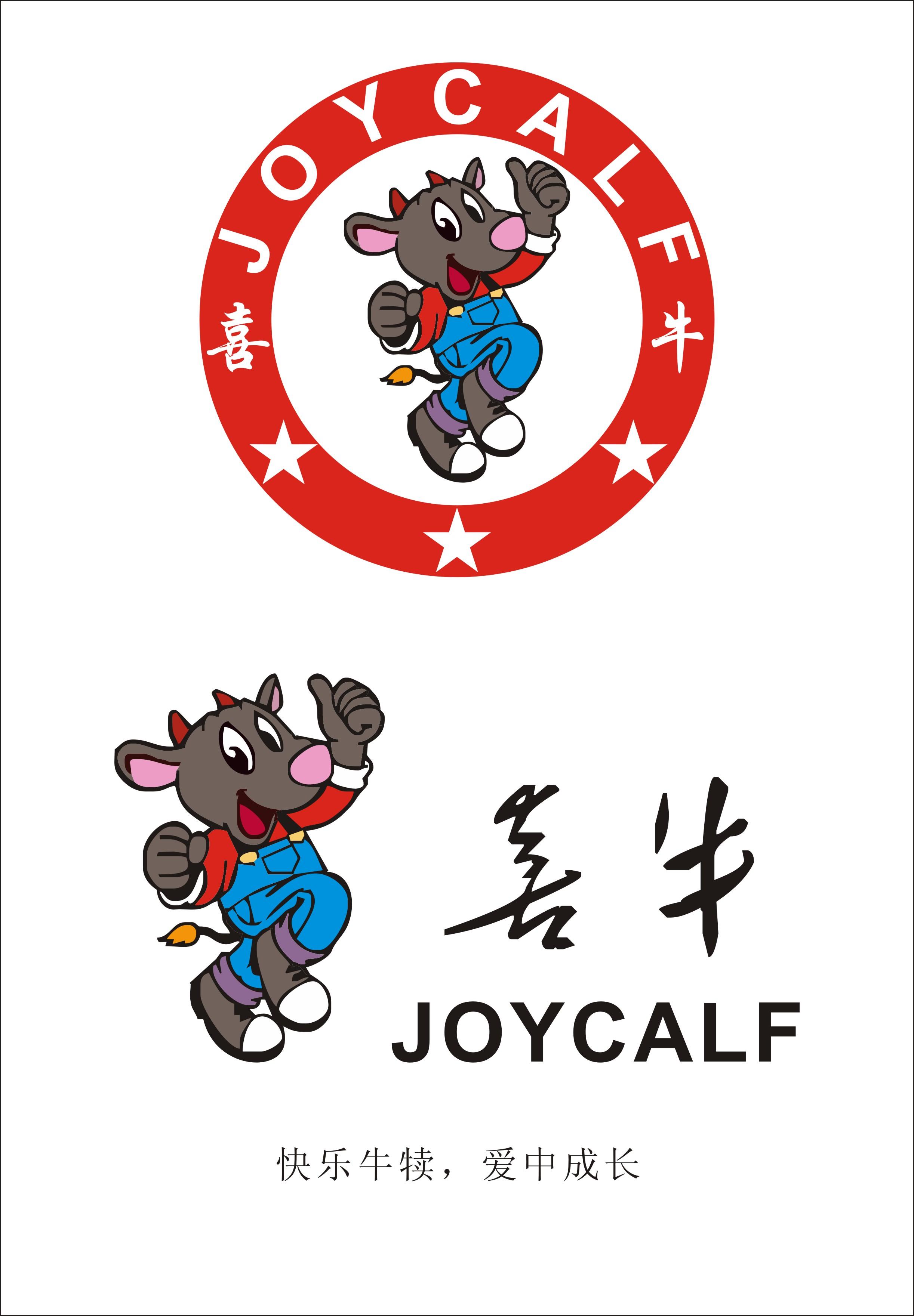 童装品牌logo设计_2445863