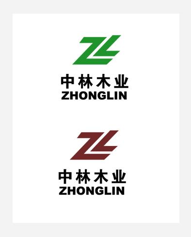 中林木业公司logo设计