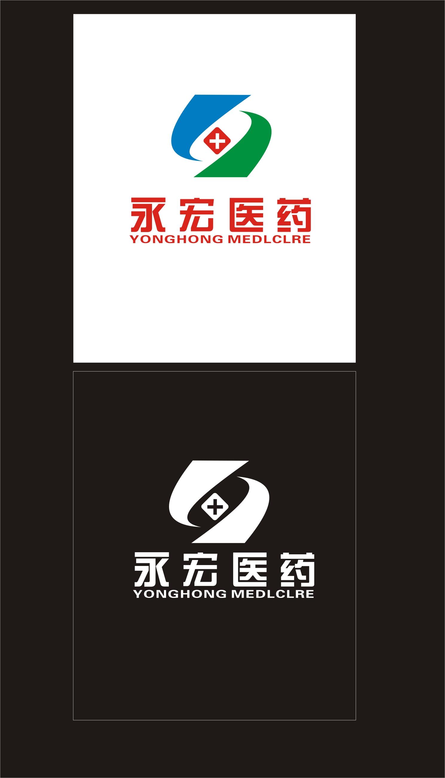 设计一个宁夏医药贸易公司的logo图案