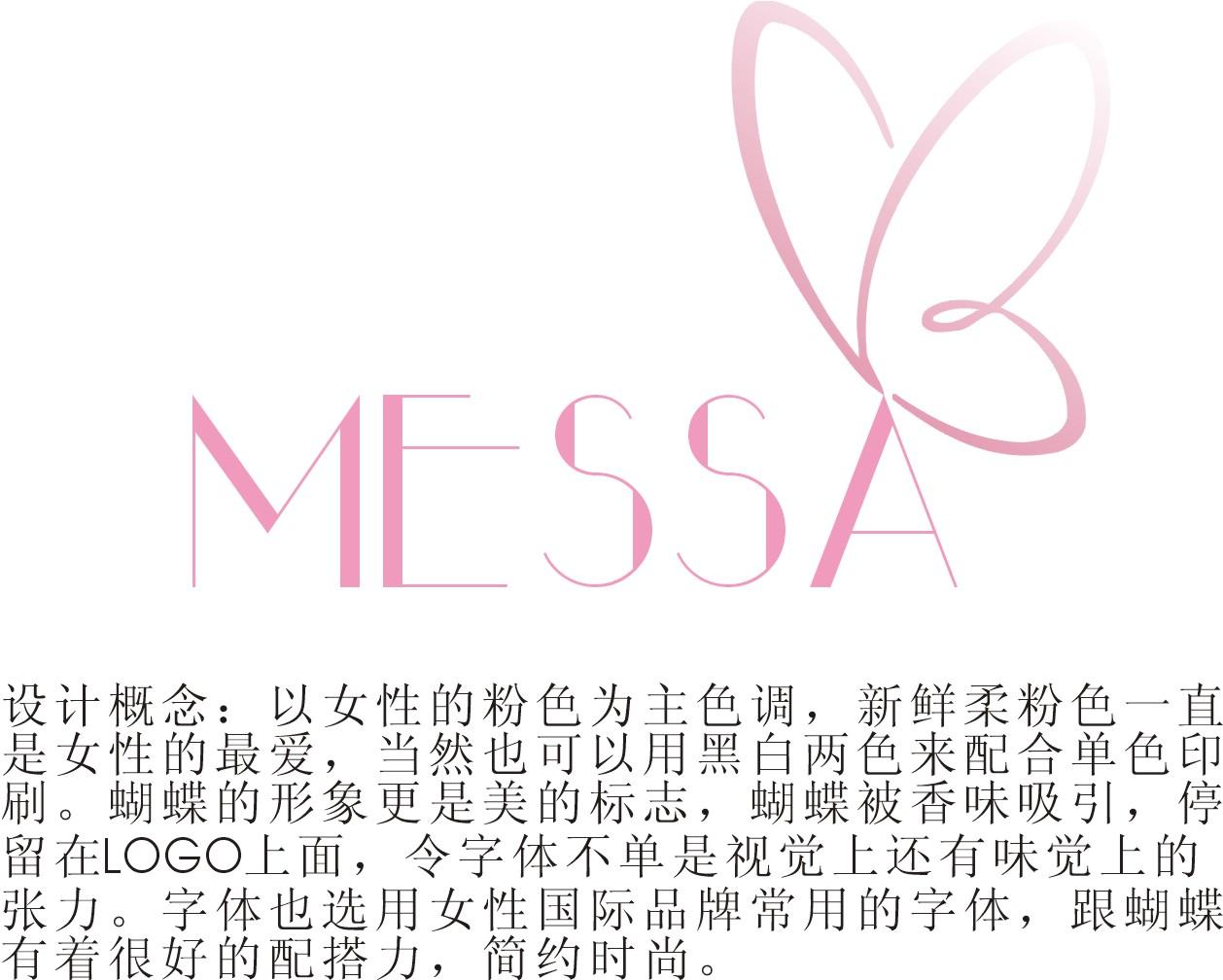 国际孕妇时尚服装品牌公司logo设计