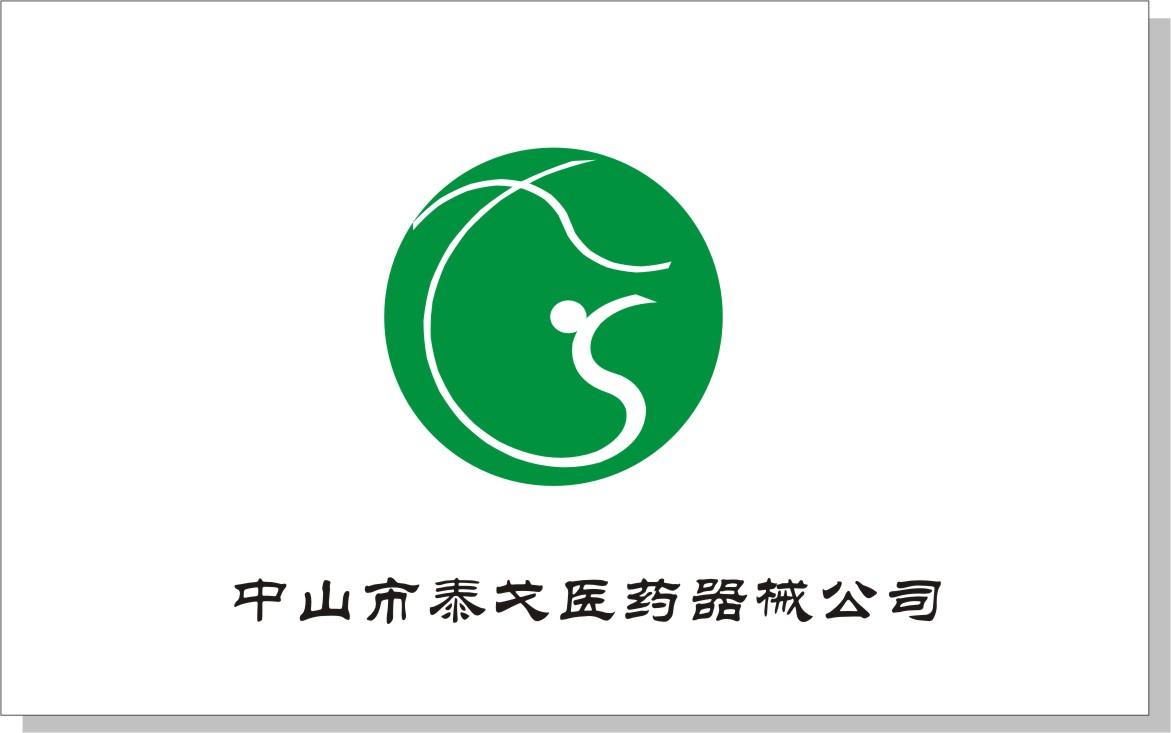 械公司logo设计