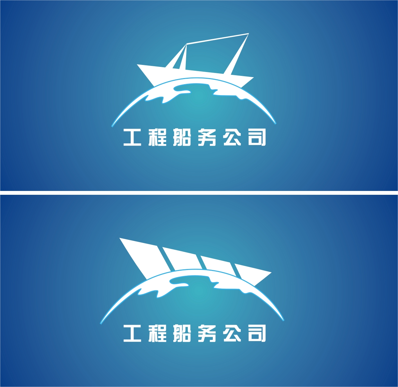 设计船务公司logo