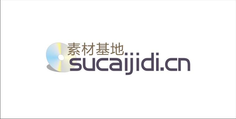 素材基地网站logo设计