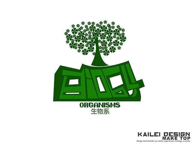 一年三班级logo设计图