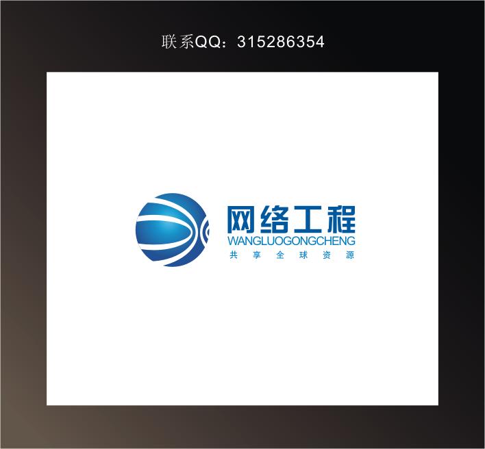 网络工程公司logo设计