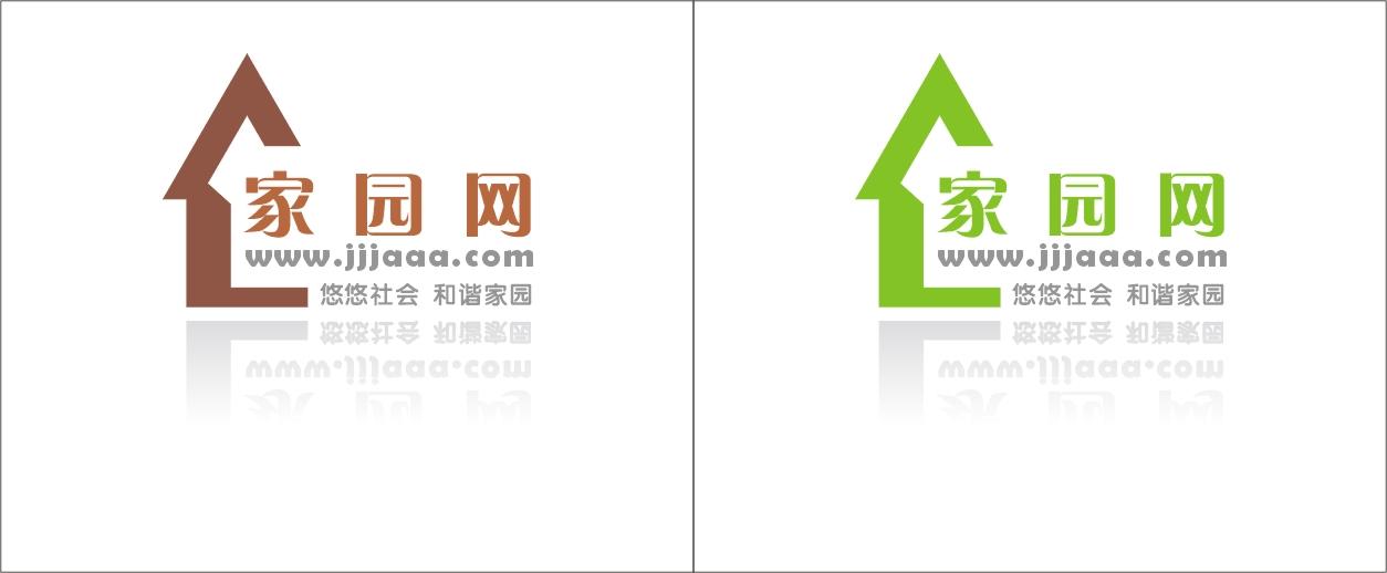 ) 家園網 三個字已經申請注冊了國家的商標,現在家園網還缺自己的圖形商標,也就是logo,我們自己的工作人員設計了如下的logo,其含義為: 三顆心連在一起,三顆心由jjj構成,倒過來又是由aaa構成的,與我們的網站域名www.jjjaaa.com非常吻合,同時也表達了家園網愛心互助,溫馨和諧的網站主題 三顆心由小到大,心心相連,表示家園里不分長幼,互相呵護,三顆心都是有一個方向開口的,表明了公司文化是包容的,開放的,同時又是不斷成長壯大的。 這個設計與家園網三個字按下面這種排列時非常好看:  但是假如