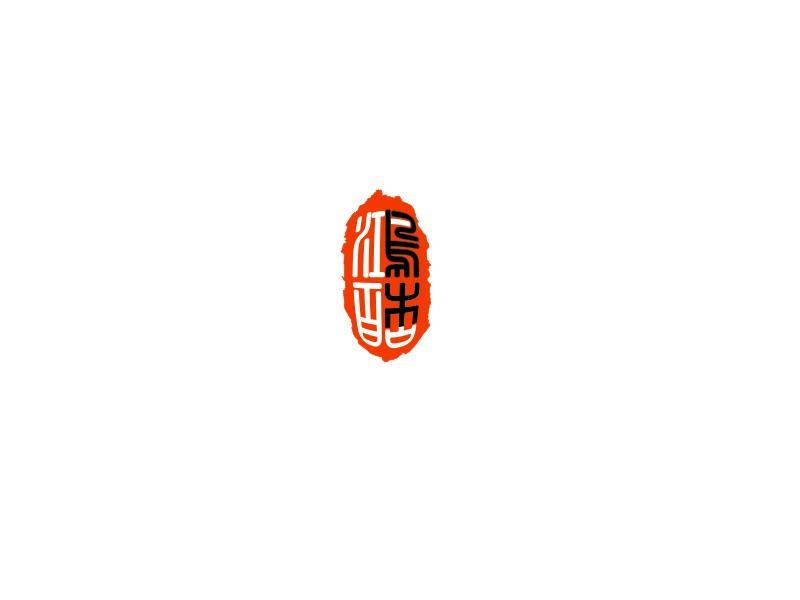 中式古典家具专卖店的标志+名片