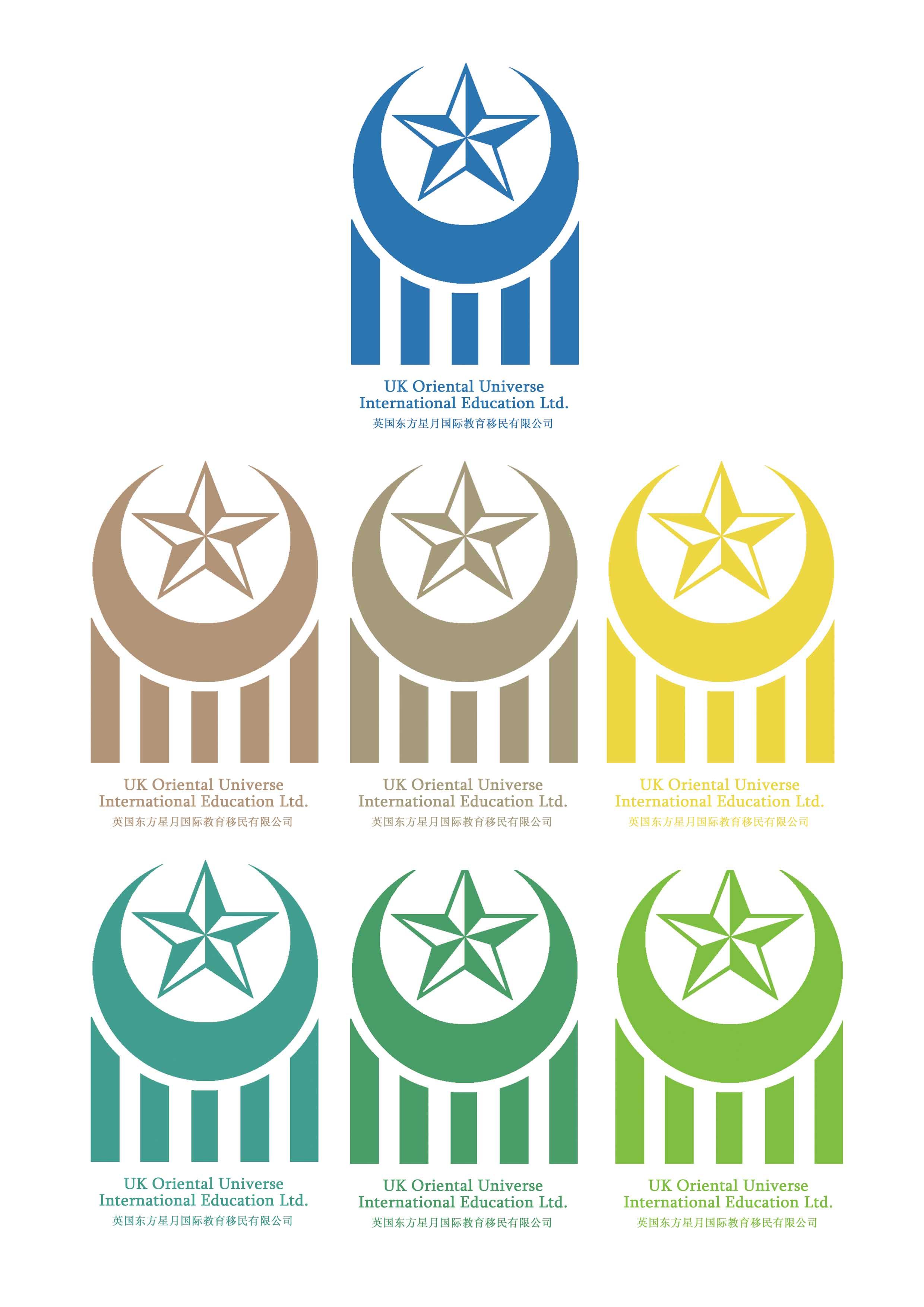 英国东方星月国际教育移民有限公司 英文名称为:UK Oriental Universe International Education Ltd. 公司为在英国留学的中国学生提供学校申请和续签服务。LOGO设计以让人感觉诚实,可靠,高效为中心,请自由发挥。 设计内容:公司LOGO,名片和带公司标志的抬头纸。  【客户联系方式】 见二楼 【重要说明】