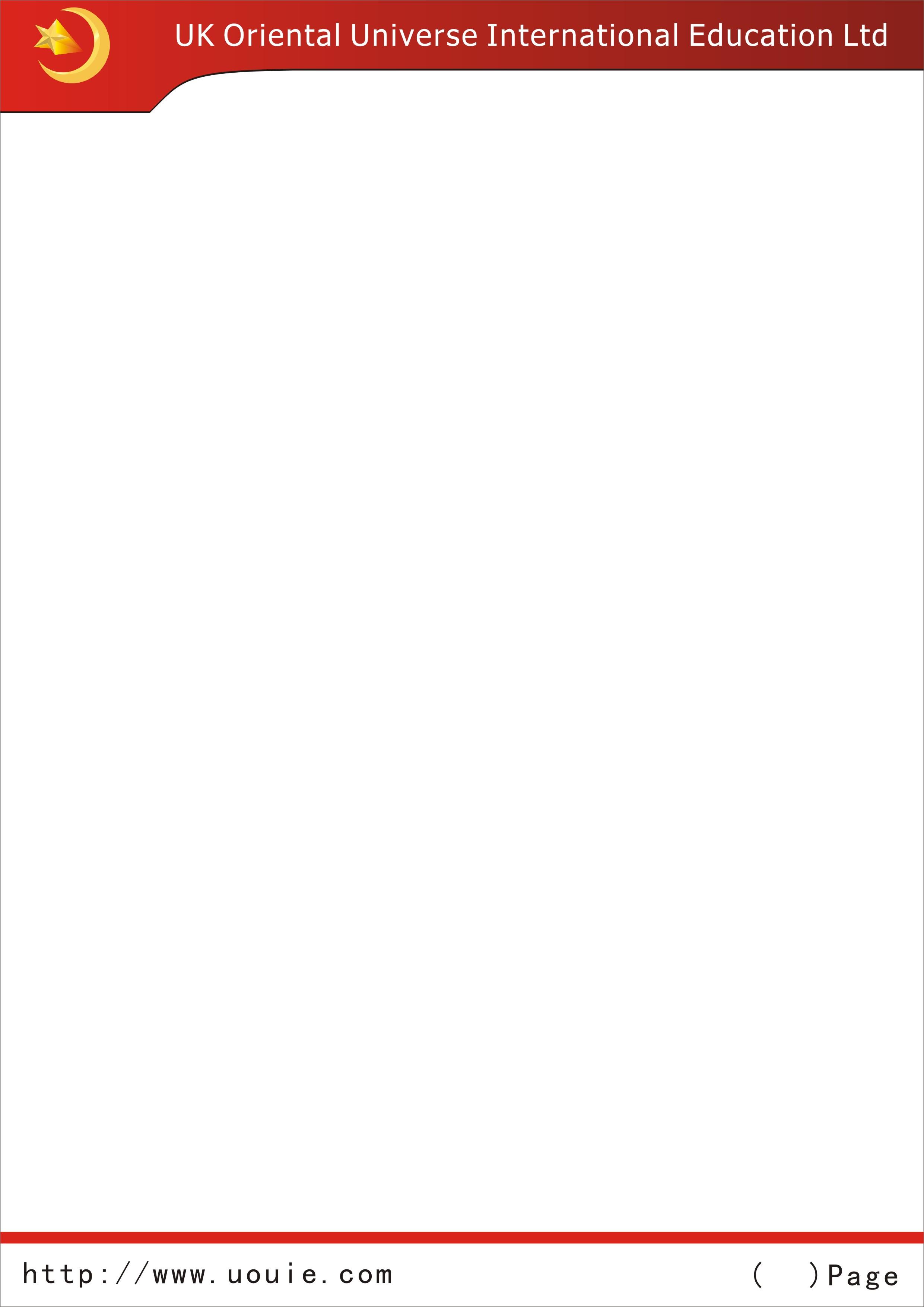 留学中介公司的logo,名片和抬头纸设计
