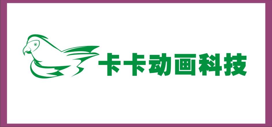 天津卡卡动画科技公司logo设计