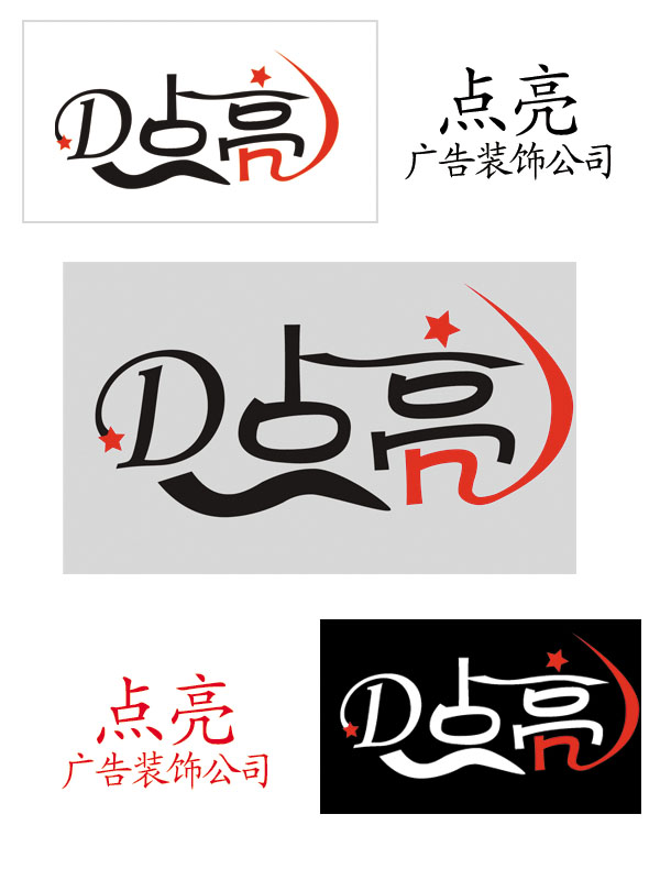 商店取名:青禾图文工艺 设计说明:看到这个名字首先的感觉是和大街上