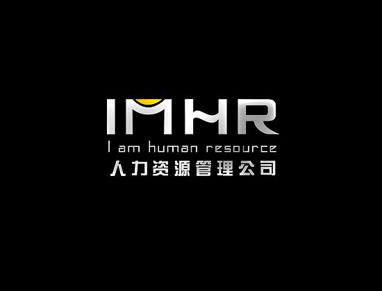人力资源管理公司 logo 征集