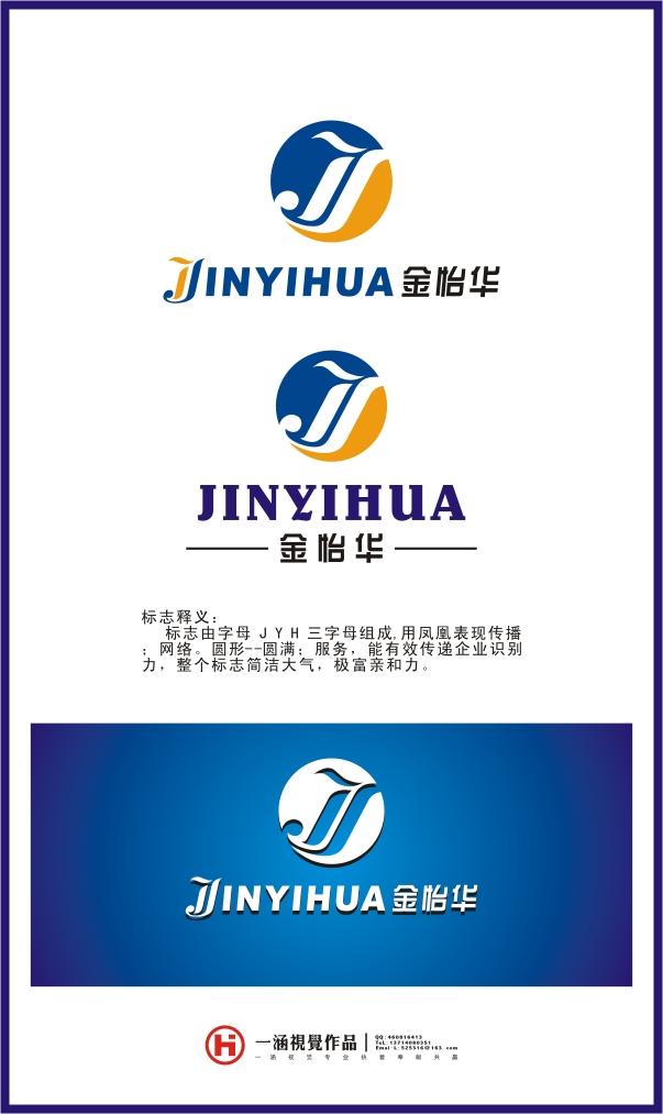 通讯公司logo及名片设计