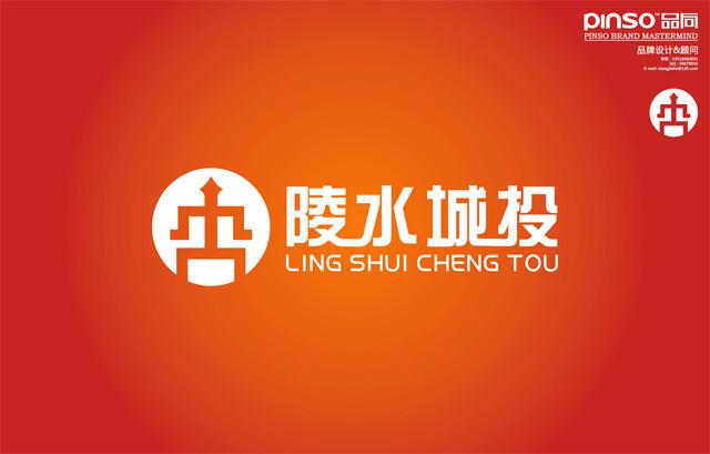 城投公司logo/名片设计