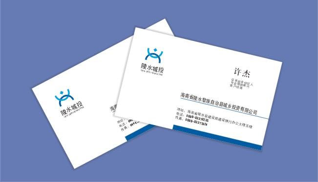 城投公司logo/名片设计_660元_k68威客任务图片