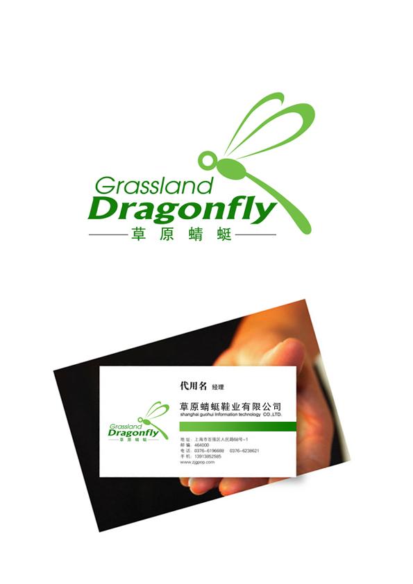 草原蜻蜓Logo及名片设计 产品名称:草原蜻蜓 产品行业:鞋 业(旅游鞋) 一、设计要求: 1、Logo设计力求简洁大方、现代时尚,视觉优美,俭朴中自然流露专业市场的特质或寓意。不使用过多颜色和过于复杂的图案。 2、体现行业特点,易记易懂、有创新意识,具有视觉冲击力。 3、Logo整体由标识、中文字体草原蜻蜓、拼音或英文(英文简写)三部分构成,图文搭配,应适合于公司名片、网站及公司和网站对外宣传品。 4、标识要附简要的创意说明。 二、设计方案提交内容: 1、完整的矢量格式logo原图、所用的相关字体,名