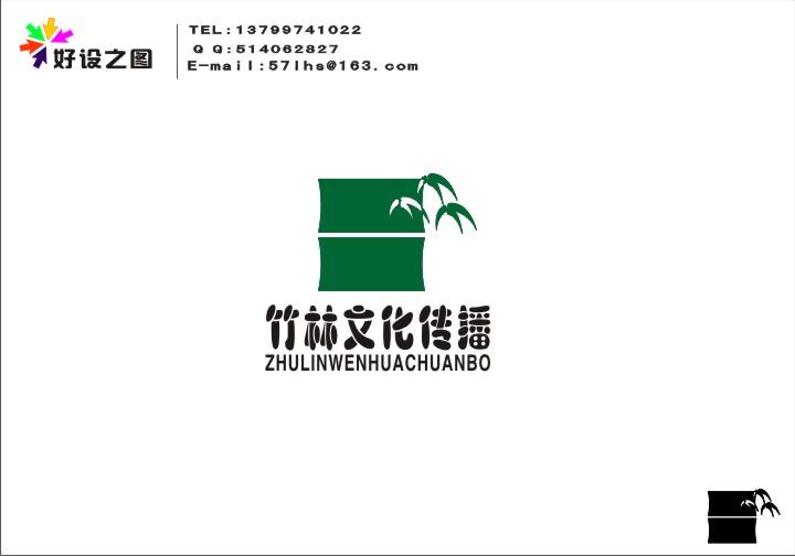 竹林文化传媒公司logo征集图片