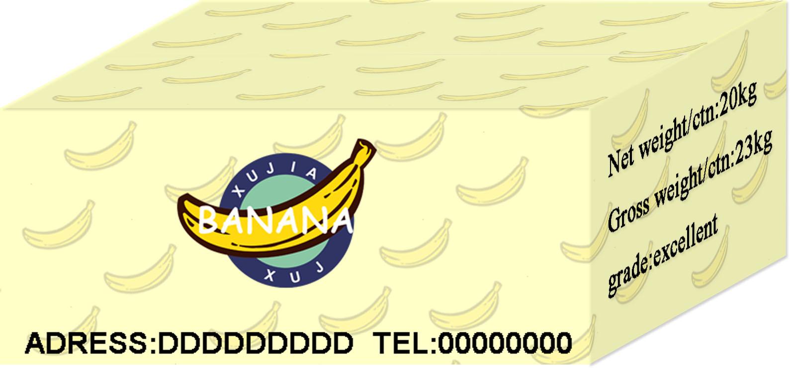 徐家,香蕉箱设计