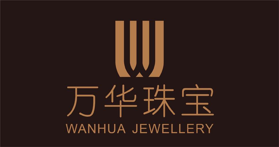 """创意说明:logo是""""万""""字的首字母w,整体大方,不失珠宝的贵族气息."""