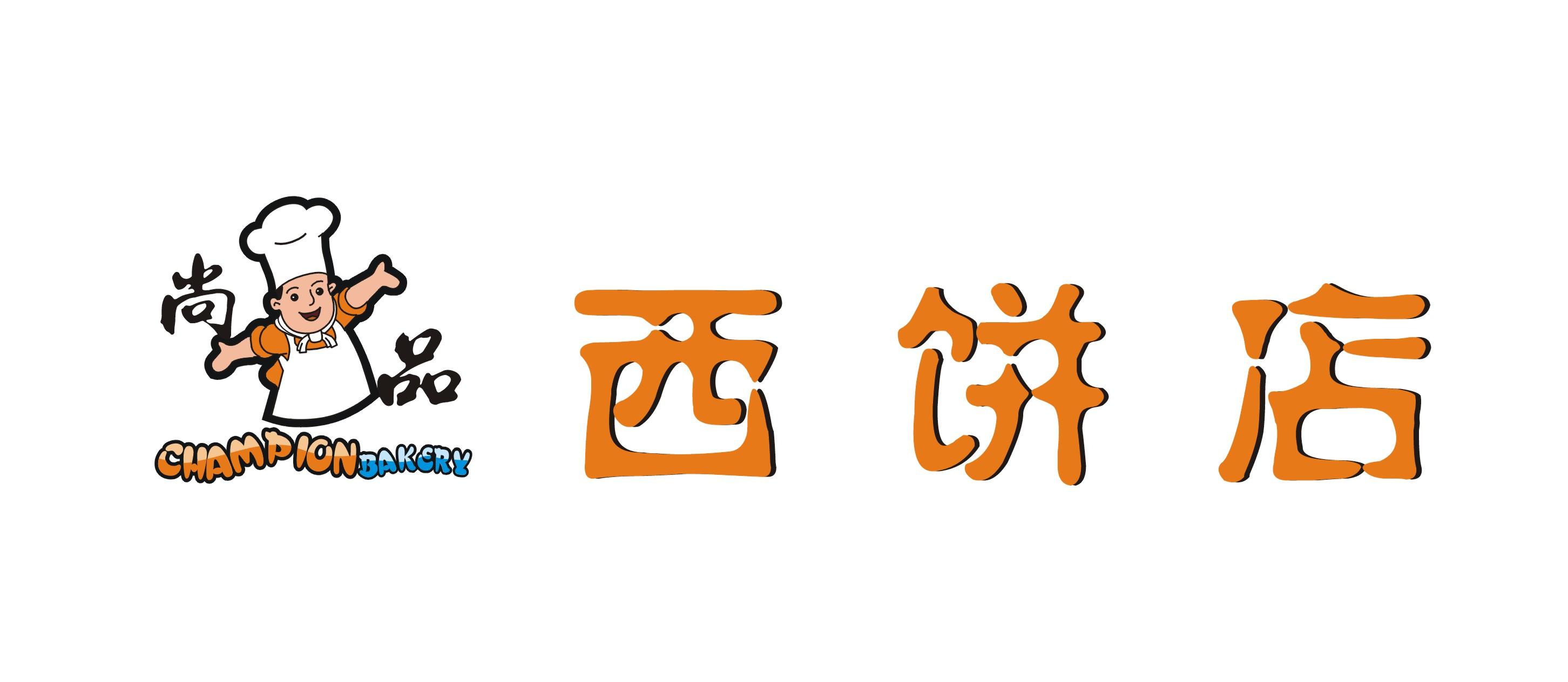 西饼店logo