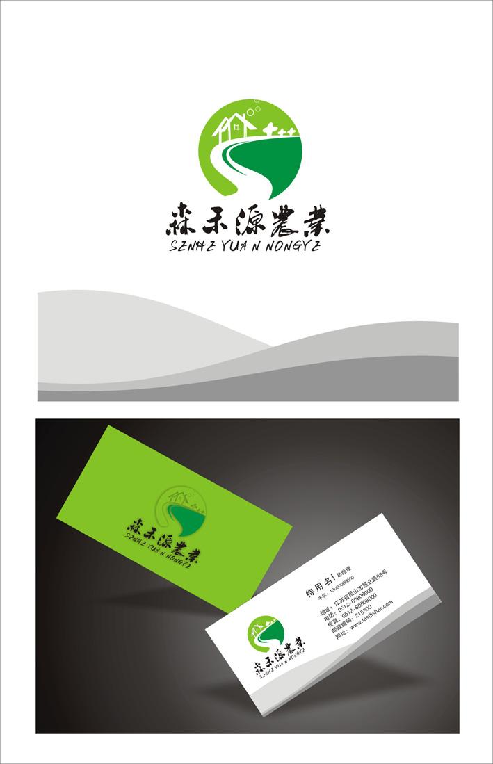 北京森禾源农业发展公司logo创意设计