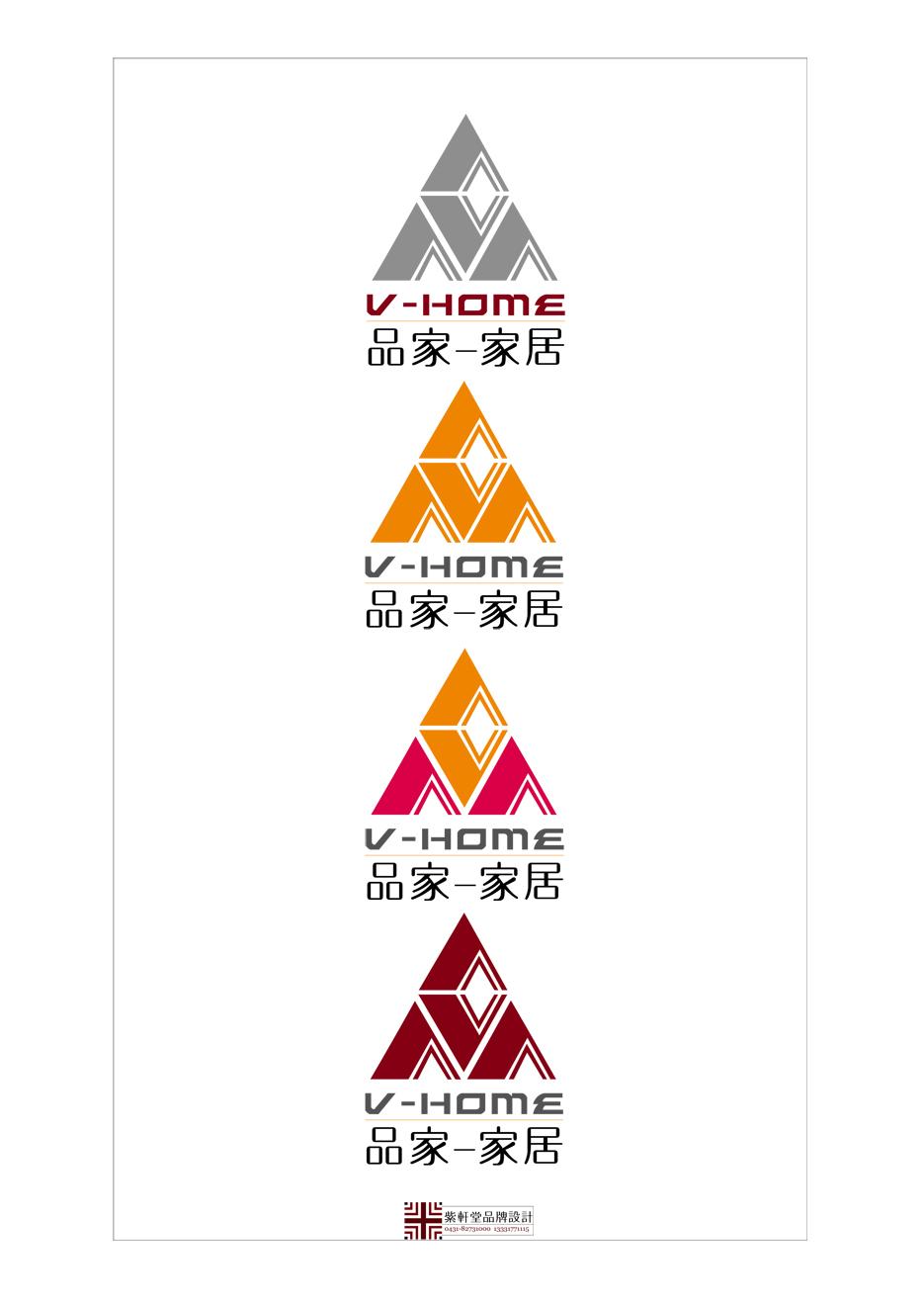 智能家居产品logo设计图片