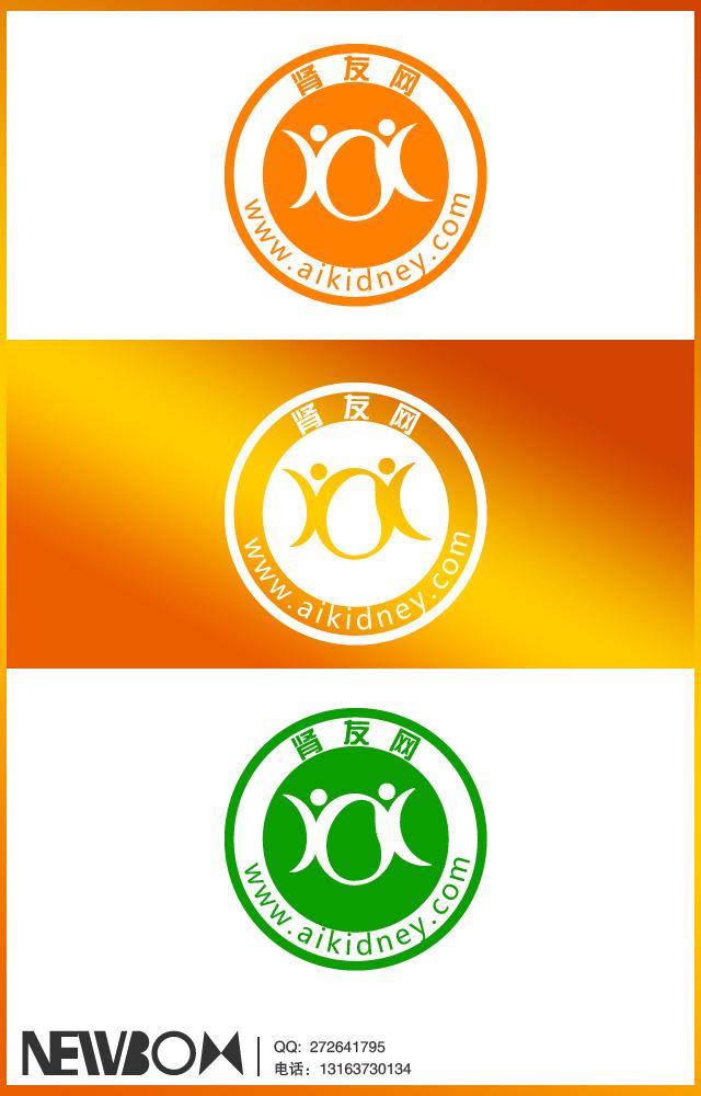 肾友网网站logo设计