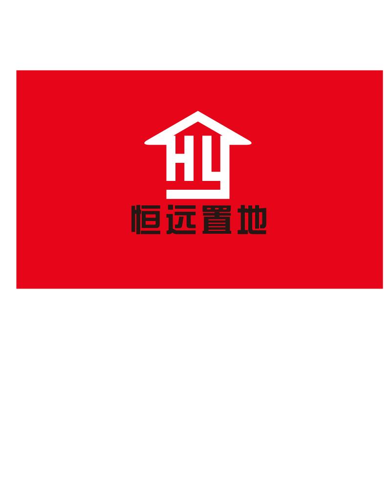 LOGO所用英文:HYZD 或 HENGYUANZHIDI 公司名称:恒远置地 公司性质:一家经营房屋租赁买卖过户置换等业务 制作要求: 时尚,明显,好记,美感,最重要是能突出公司的特性: 诚信,高档品质、守时守约或值得信任等, 颜色要求:最好适合红底黑字 LOGO选定后会用于门店,服装.名片、样本、网站等所有宣传材料上,公司所有设计为保持一致性,也会用此设计师的LOGO的。急盼理想的设计作品.