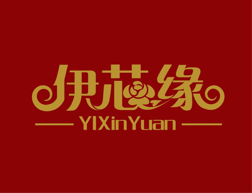 世纪缘玫瑰制品有限公司logo设计