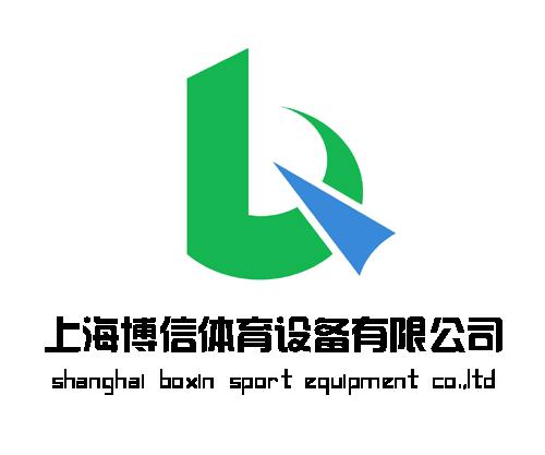 信体体育设备工程公司logo设计
