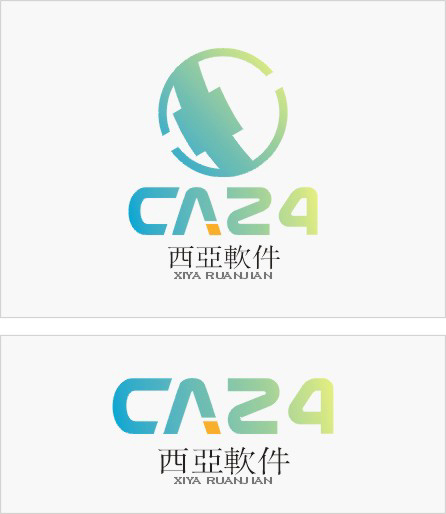 希亚软件公司logo设计