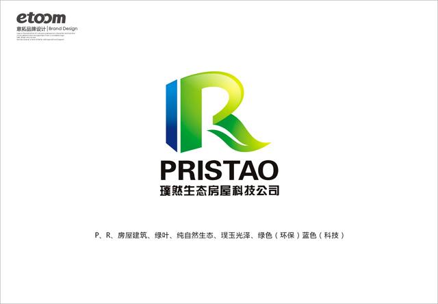 璞然生态房屋科技公司logo/名片设计