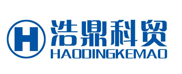 浩鼎科贸公司logo火热征集中!