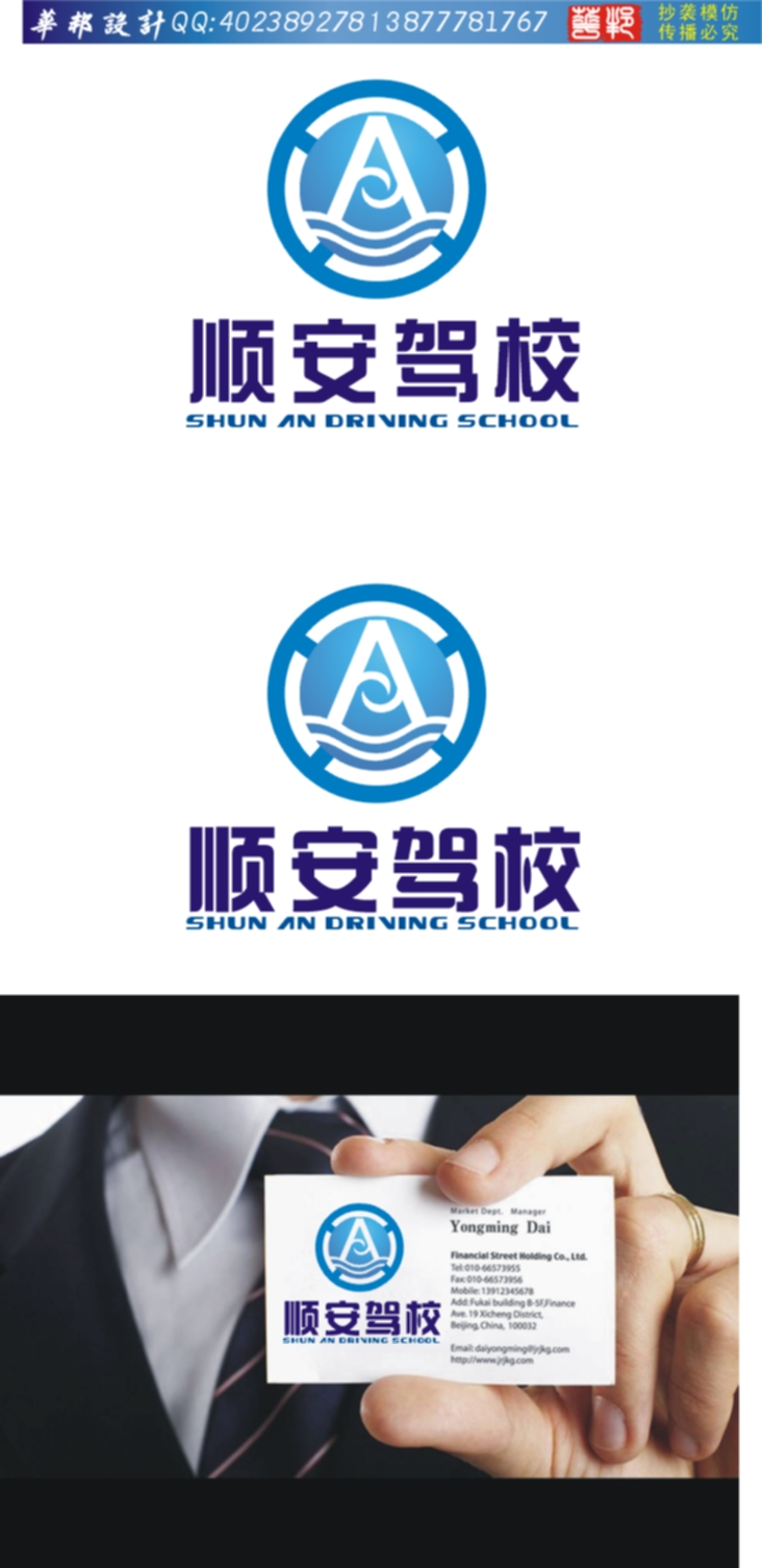 logo logo 标志 设计 图标 732_1505 竖版 竖屏