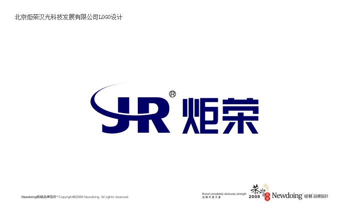 logo根據jr結合設計,整體簡潔,大氣,易應用.
