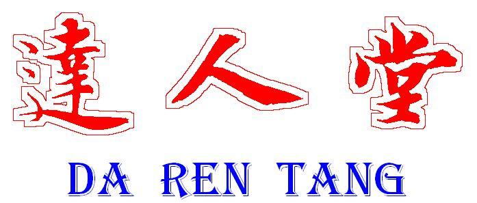 logo logo 标志 设计 矢量 矢量图 素材 图标 697_297