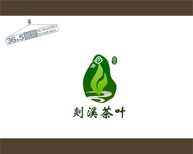剡溪牌茶叶logo设计