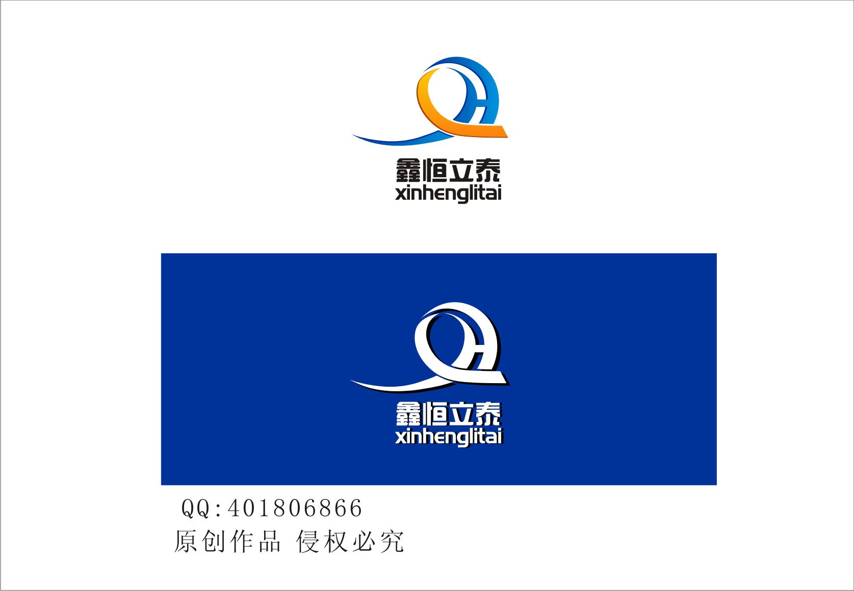 设计鑫恒立泰公司logo