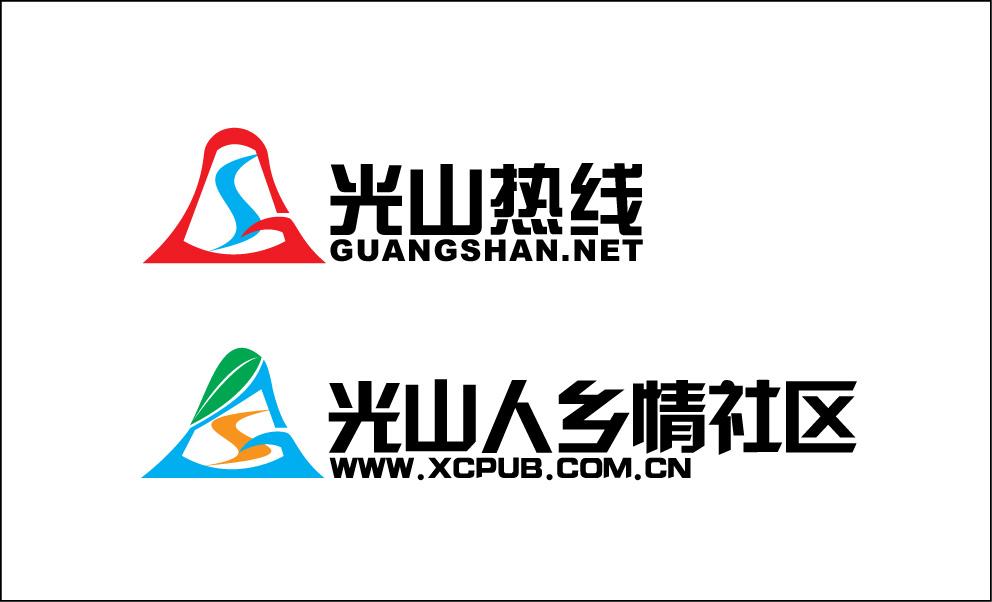 光山热线网站logo设计(精简)