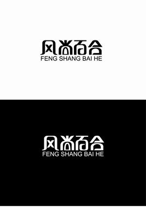 设计婚庆公司店面的logo名片图片