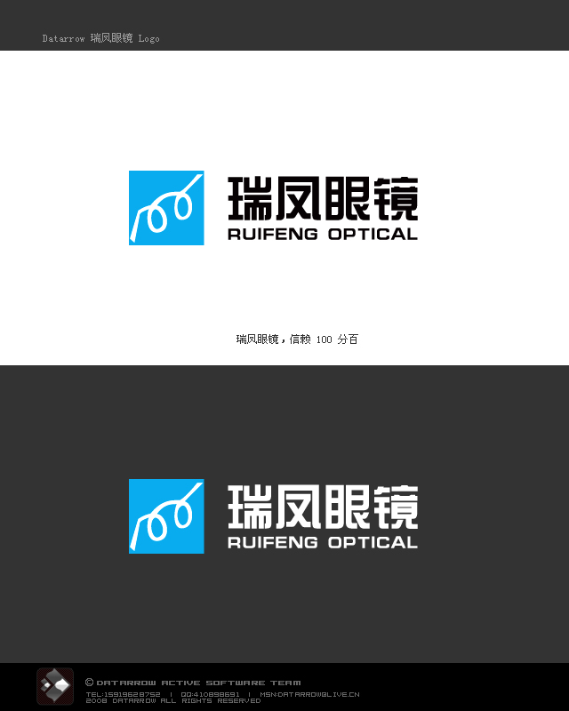 新开眼镜店的logo和名片设计