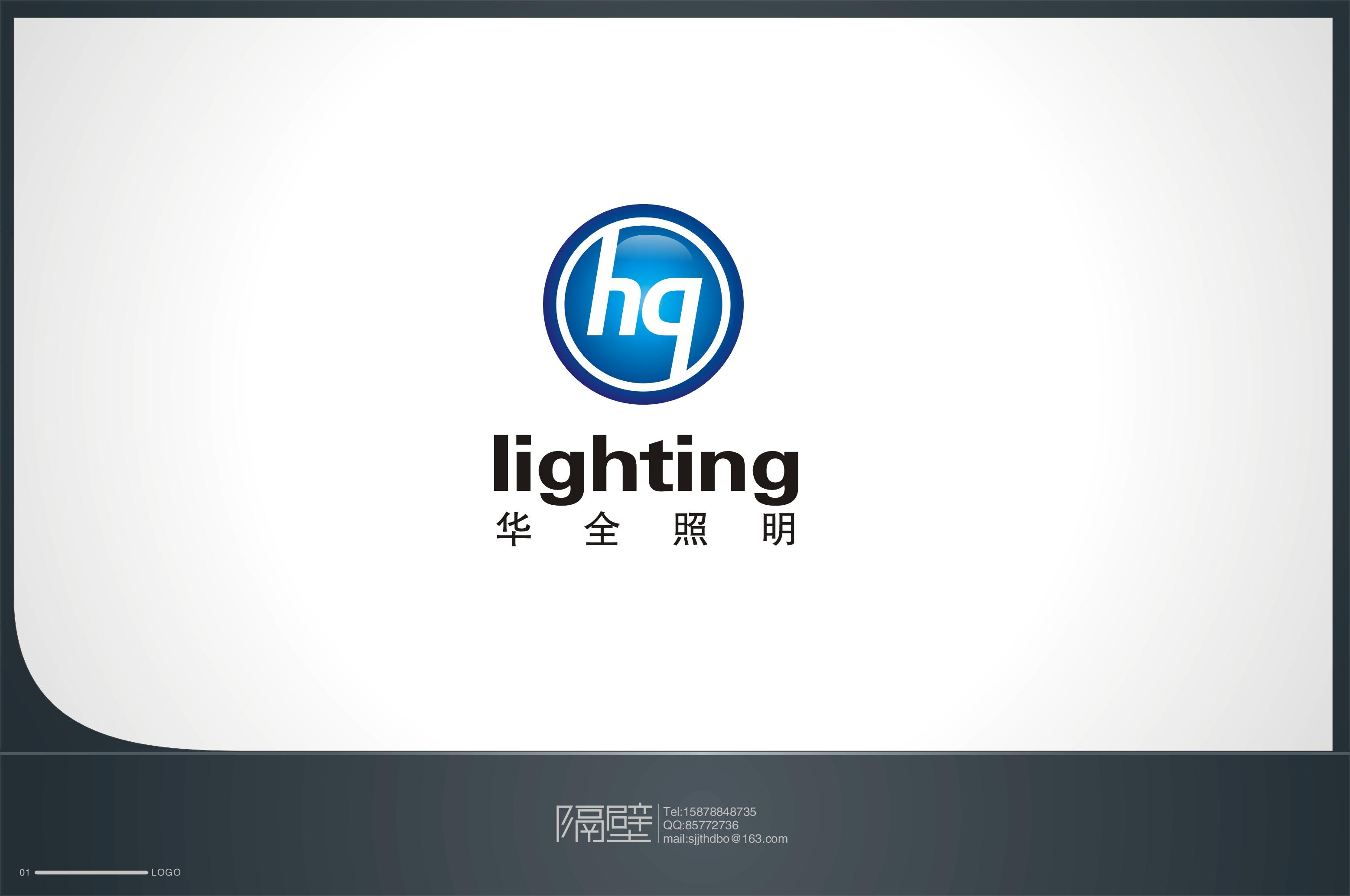 照明公司logo设计和应用设计