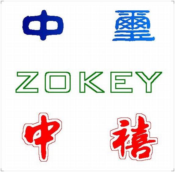 logo logo 标志 设计 矢量 矢量图 素材 图标 574_566