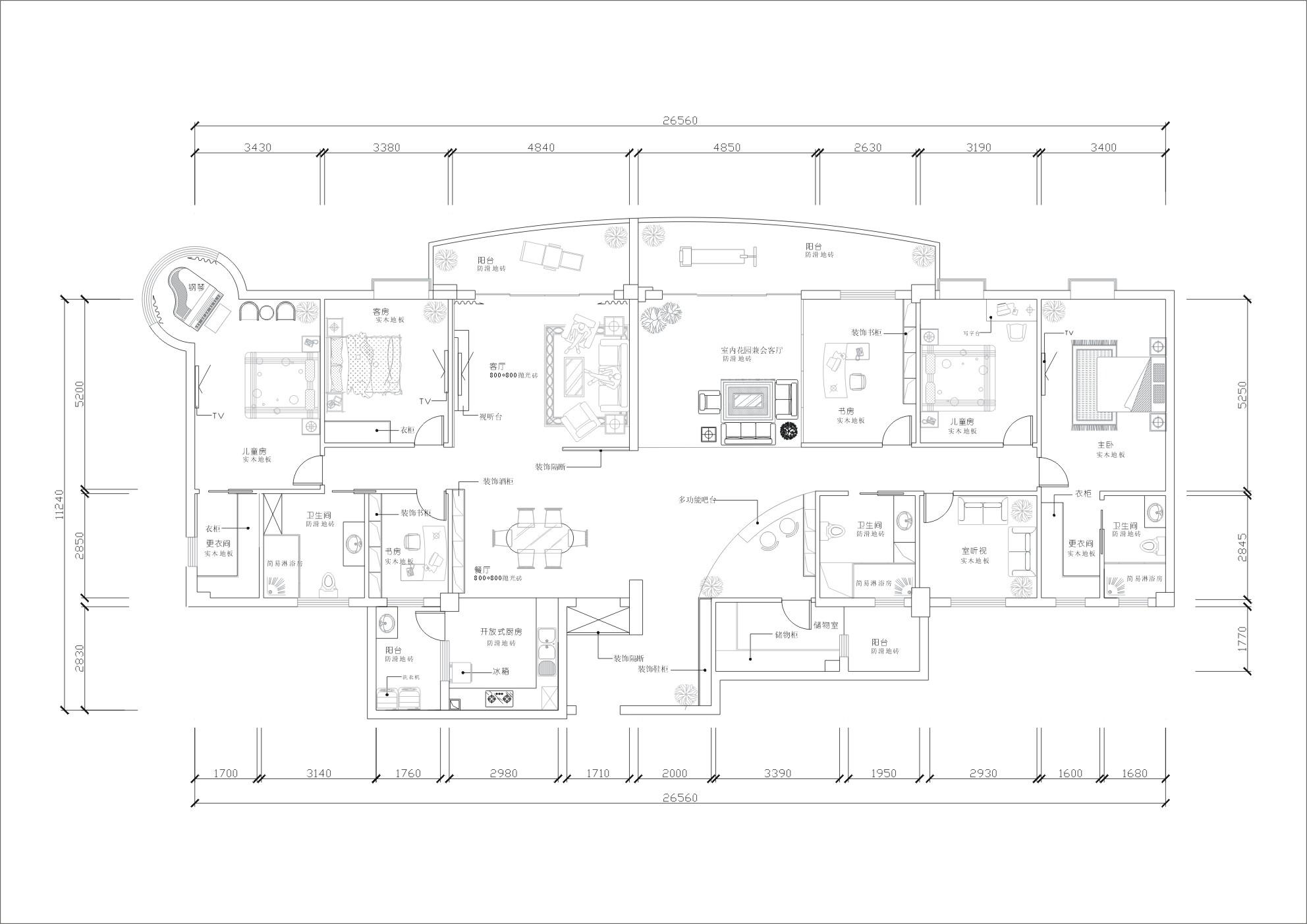 家居平面图设计 此为两套打通为一套的居室,一共300多平米。 需求: 图中左边要一间儿童房(拟置于带图形窗台位置)和一间客房,儿童房要放一台钢琴,带卫生间,带书房功能(可考虑单间),带更衣室的功能; 厨房和餐厅在图中左边; 客卫在图中左边,带淋浴功能。 图中右边要一间主卧,带主卫,带更衣室功能;要一间儿童房,带书房功能; 要一个客厅(会客),一个书房(大书柜、带电脑和书画功能),一个视听室(看高清投影),一个储物室(要够大)。 阳台放洗衣机,