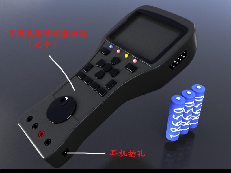 手持测试仪器造型工业设计