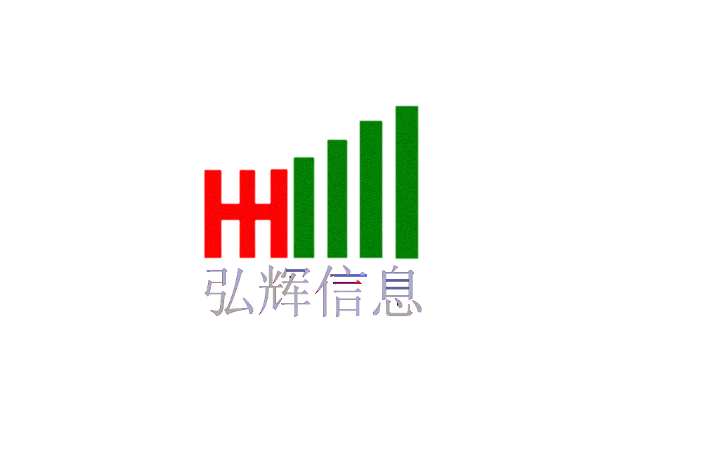 弘辉信息技术公司logo设计