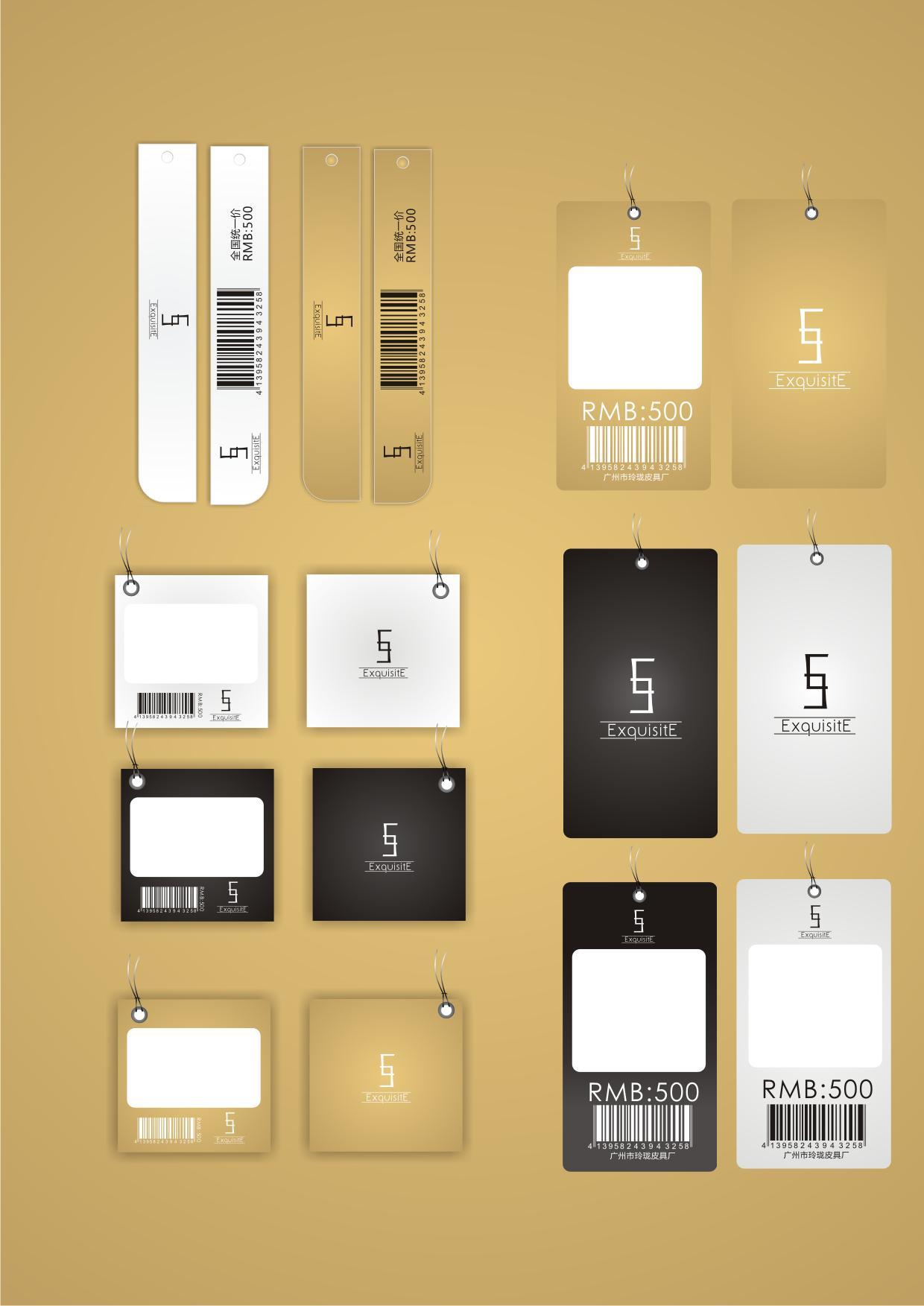 玲珑皮具logo及名片/吊牌设计