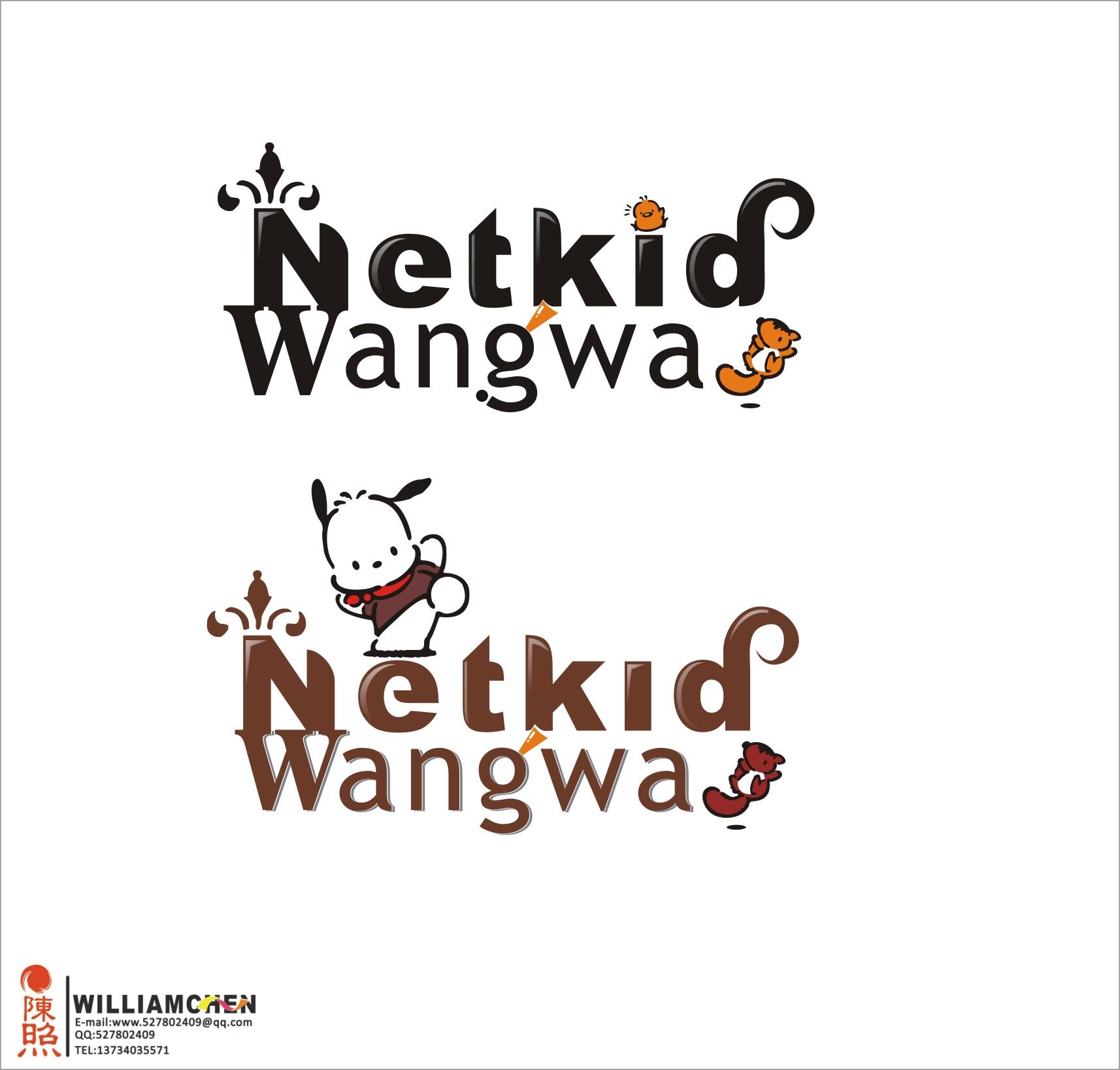 网娃毛绒玩具logo及形象店门头设计