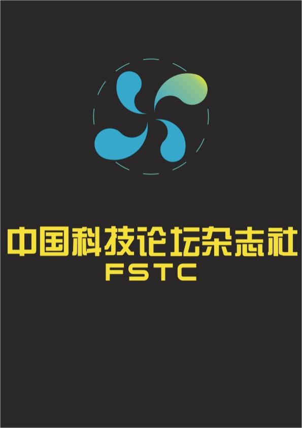 中国科技论坛杂志社logo设计任务